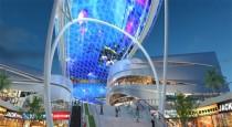 爱琴海购物公园