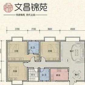 文昌锦苑1户型